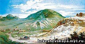 Первые поселения в районе Пятигорья